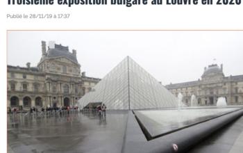 Expo bulgare au Louvre en 2020